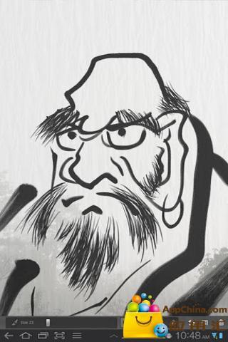 禅宗画笔截图2