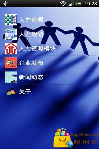 空軍中校何祖耀 - 中華民國國防部