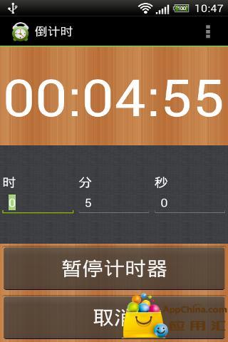 倒计时 工具 App-愛順發玩APP