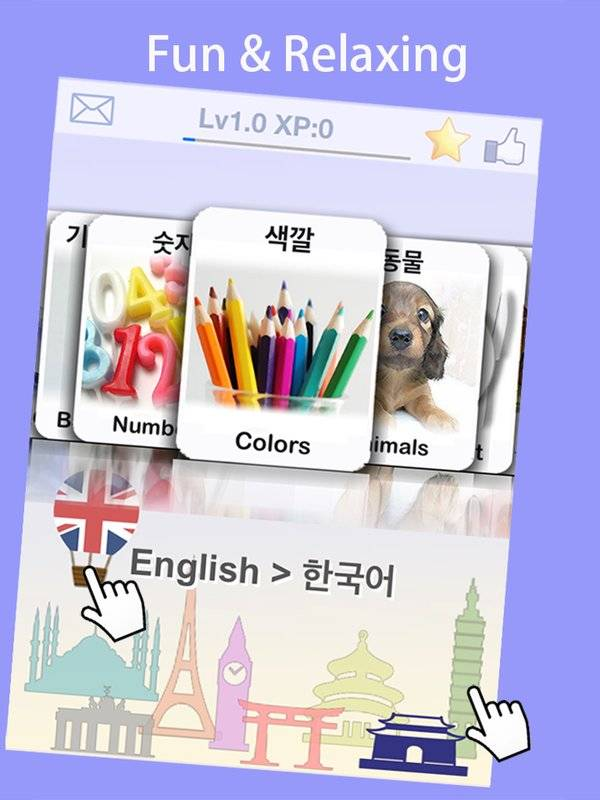 LingoCards韩语单字卡-学习韩文发音、韩国旅行短句截图1