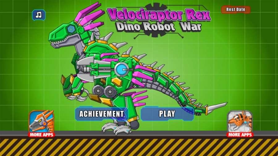 机器恐龙速龙大战截图2