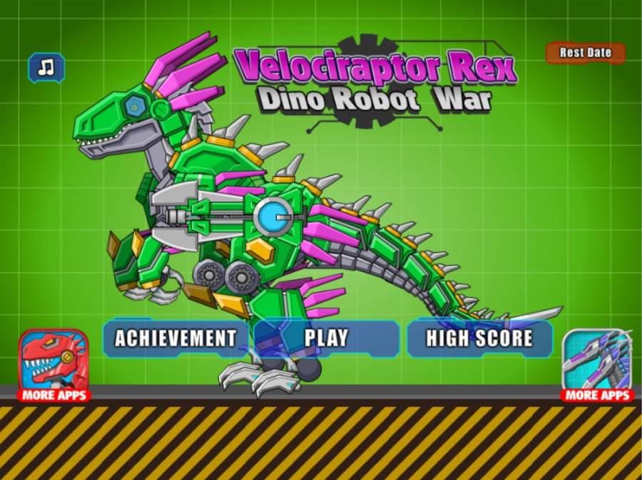 机器恐龙速龙大战截图6