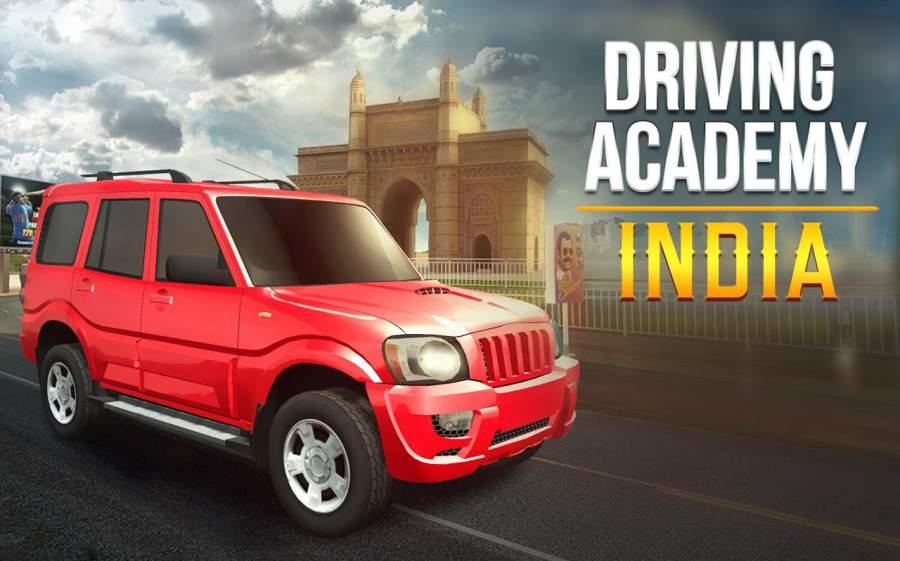 印度驾驶学校3D