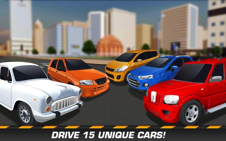 印度驾驶学校3D截图4