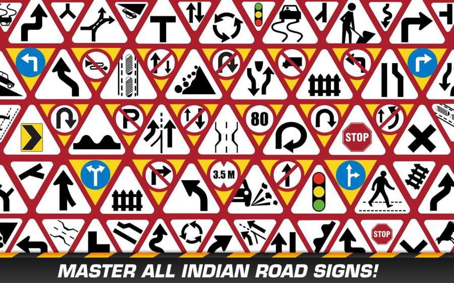 印度驾驶学校3D截图5