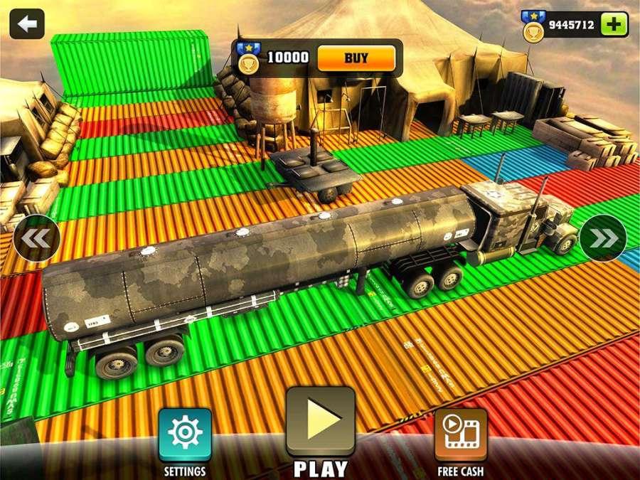 陆军卡车硬驾驶轨道