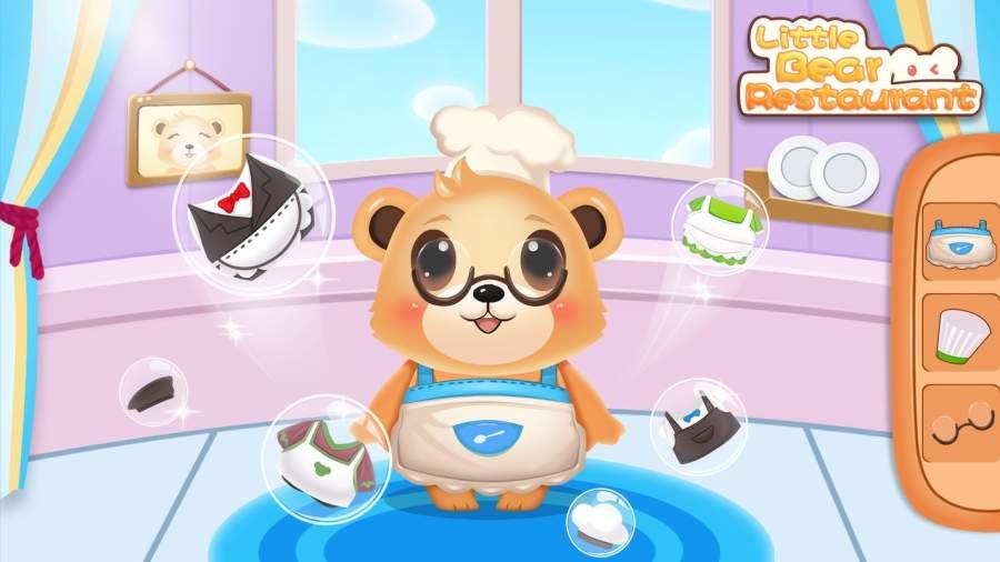 小熊欢乐餐厅 - 可爱儿童料理 美味餐厅大厨 儿童厨师游戏截图0
