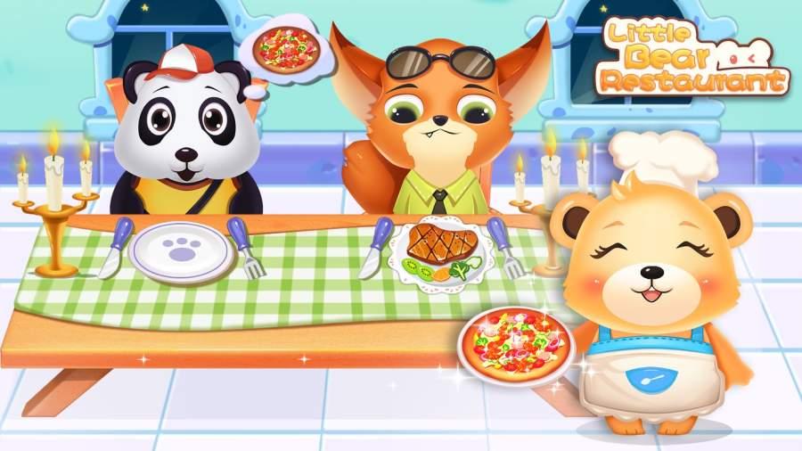 小熊欢乐餐厅 - 可爱儿童料理 美味餐厅大厨 儿童厨师游戏截图1