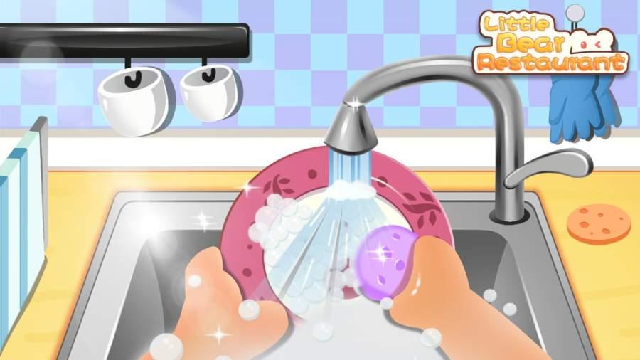 小熊欢乐餐厅 - 可爱儿童料理 美味餐厅大厨 儿童厨师游戏截图2