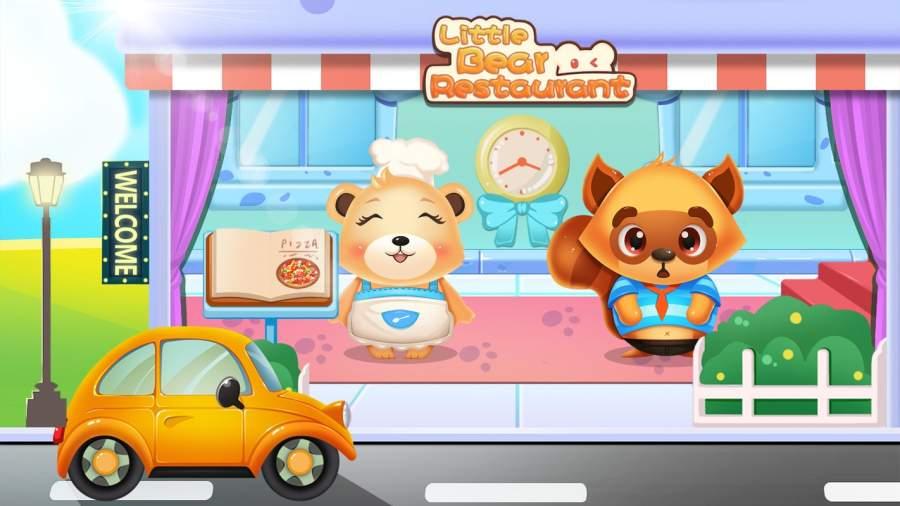 小熊欢乐餐厅 - 可爱儿童料理 美味餐厅大厨 儿童厨师游戏截图3