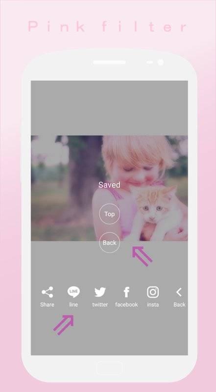 软粉红色过滤器♥Soft截图1