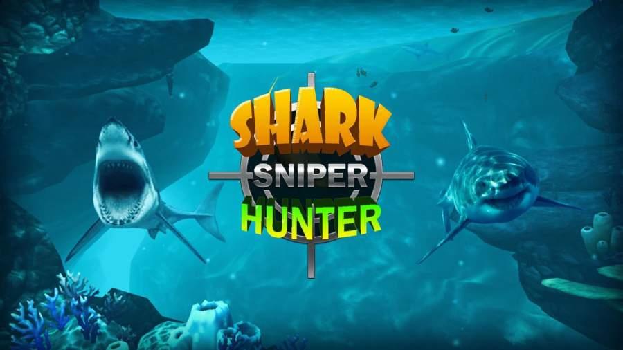 水下鲨鱼狙击猎人截图1