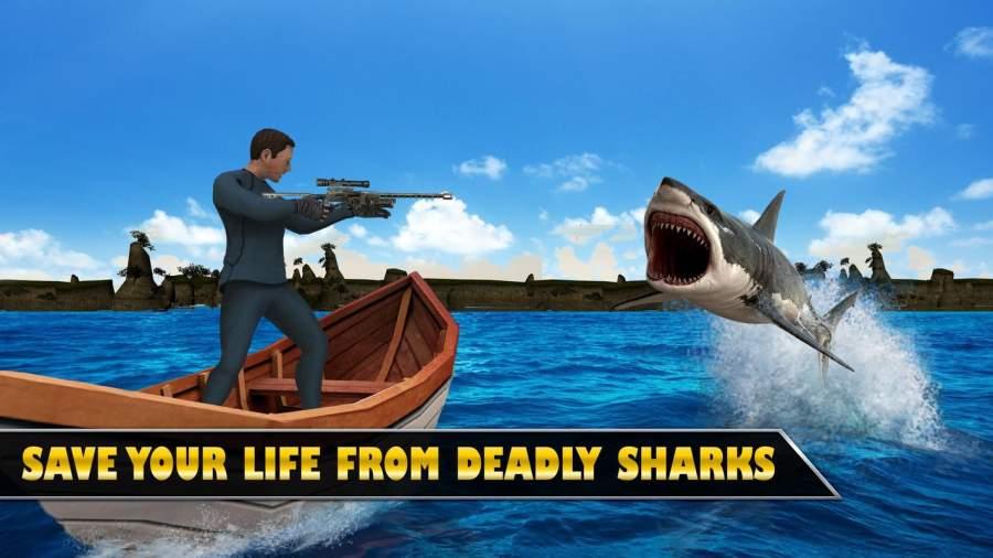 水下鲨鱼狙击猎人截图2