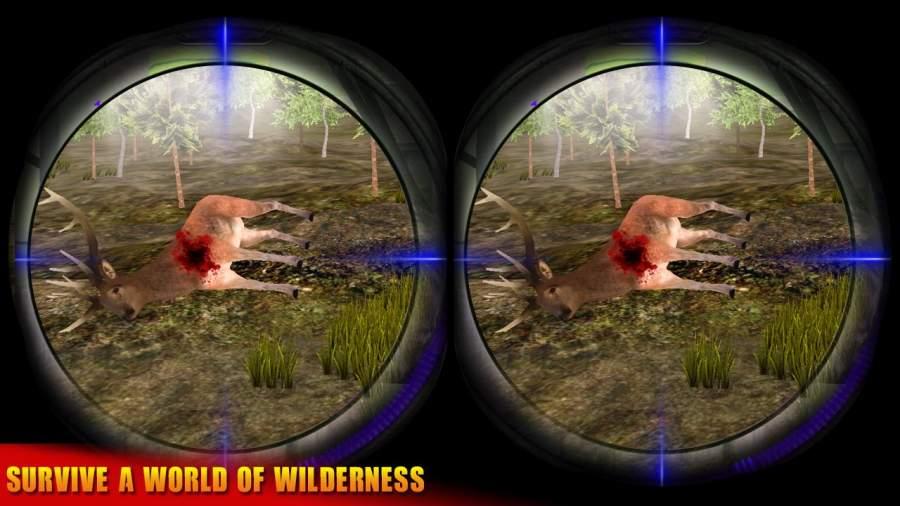 VR 动物 狩猎 2017年截图1