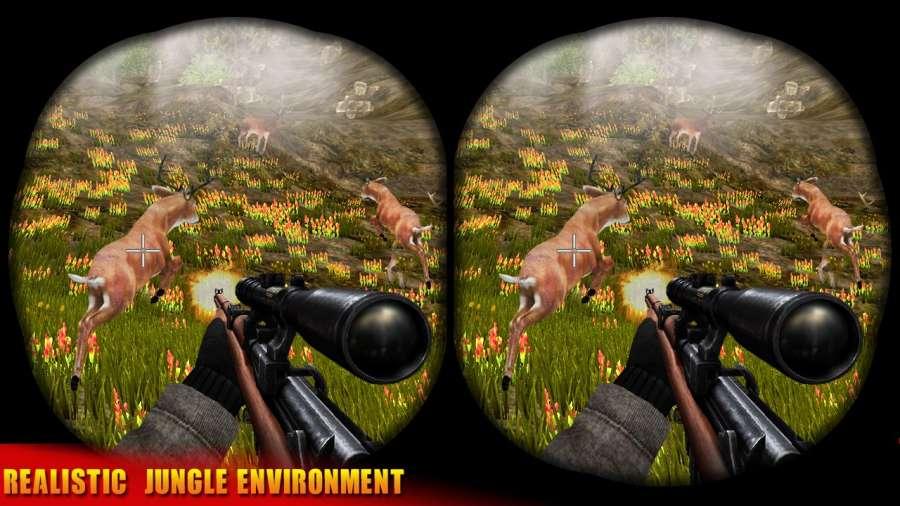 VR 动物 狩猎 2017年截图6