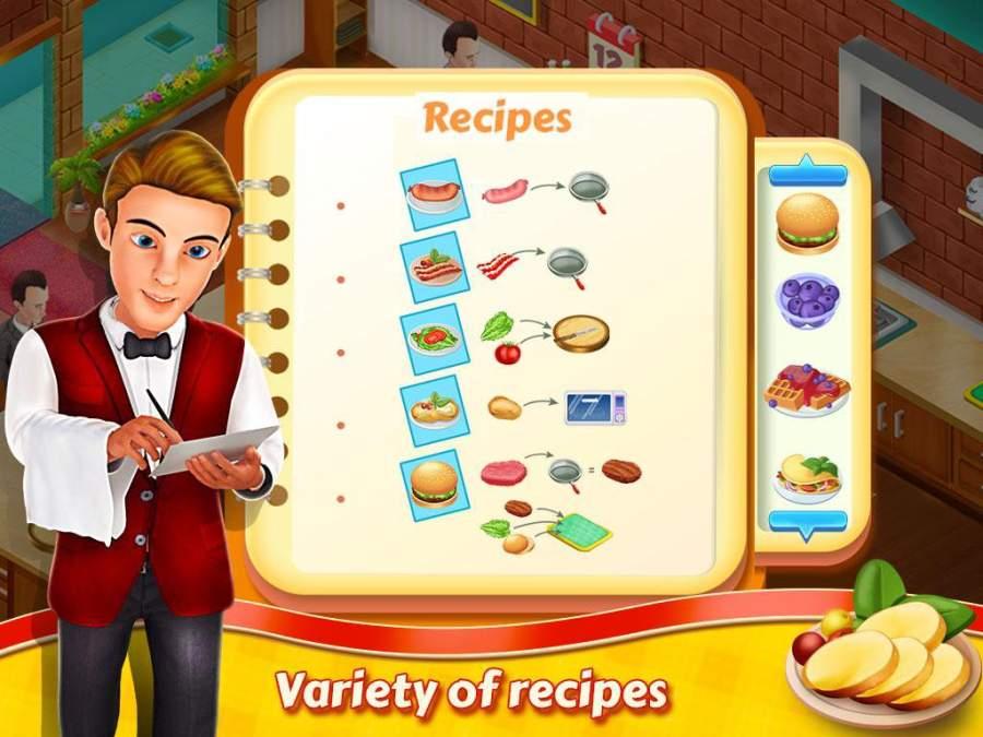 餐厅烹饪管理