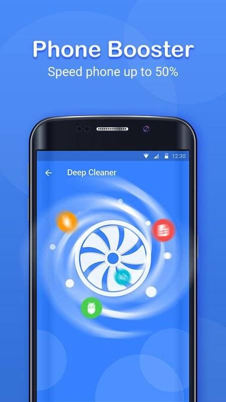 深度清理大师 - 垃圾清理、手机加速、性能优化