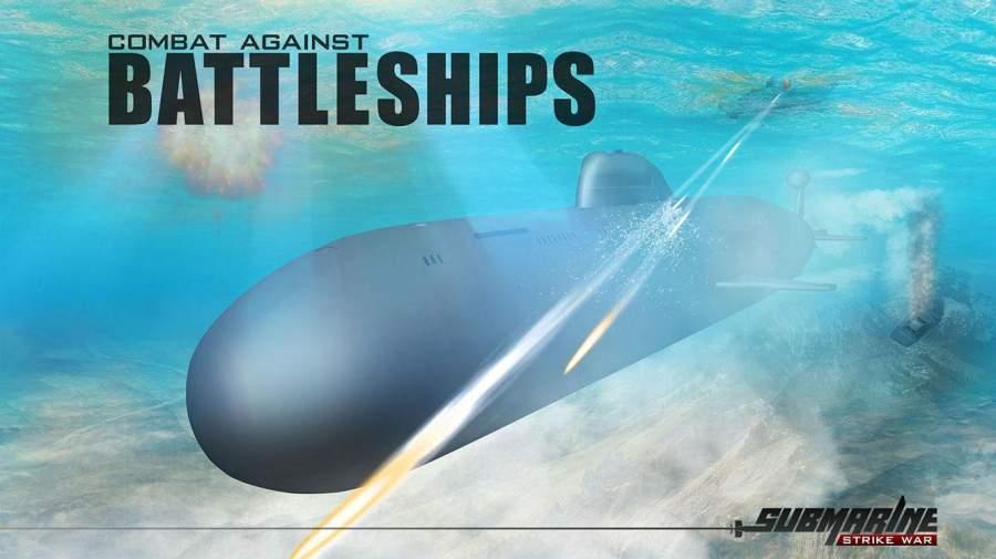俄罗斯潜艇海军战争模拟截图3