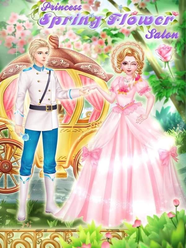 皇室公主春日赏花沙龙截图1