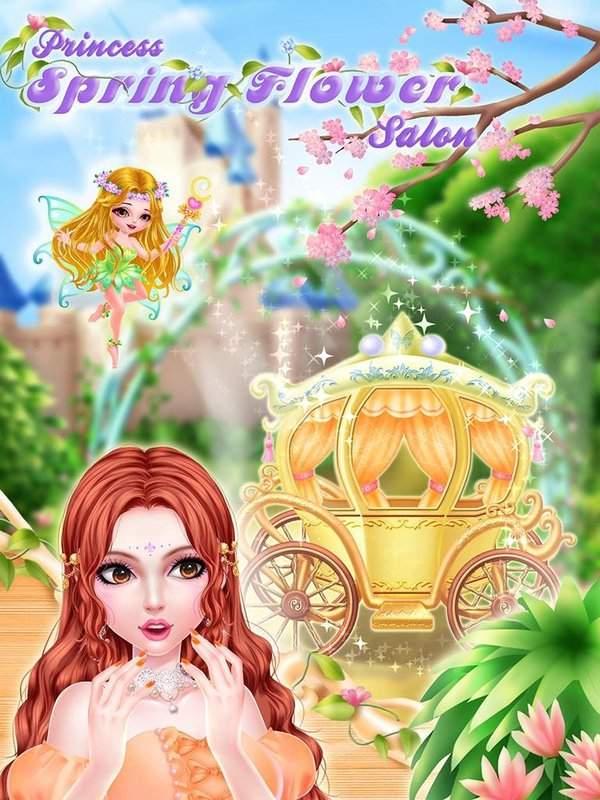 皇室公主春日赏花沙龙截图4