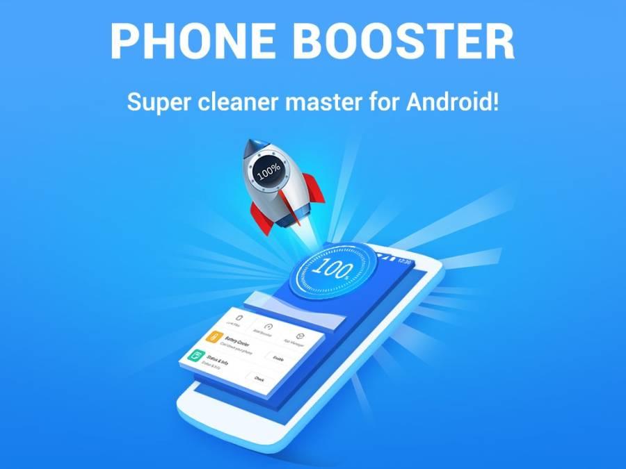 超级清理 清理垃圾 清理缓存 手机加速 CPU降温