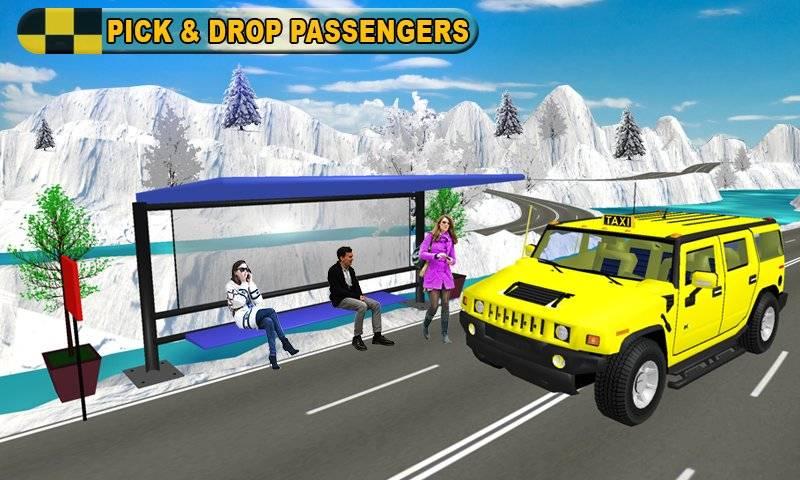 出租车 司机 SIM卡: 爬坡道 站截图0