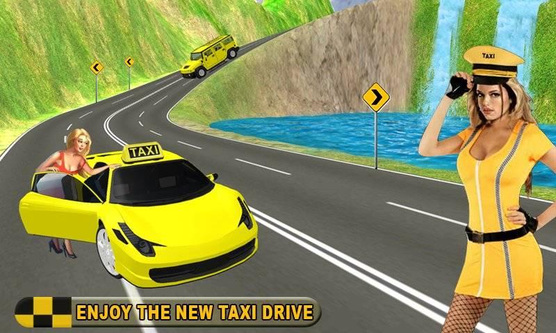 出租车 司机 SIM卡: 爬坡道 站截图1
