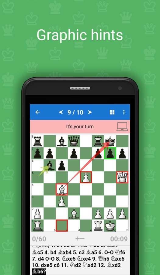 国际象棋开局漏着截图4