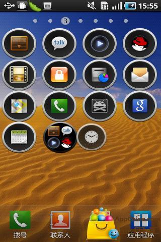 桌面联系人 個人化 App-愛順發玩APP