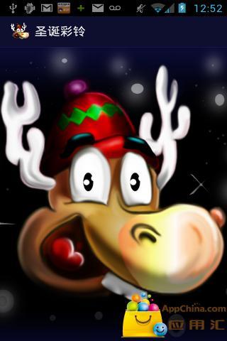 圣诞节彩铃