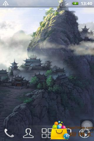 山顶云动态壁纸截图0