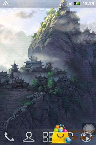 山顶云动态壁纸截图1