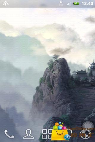 山顶云动态壁纸截图2