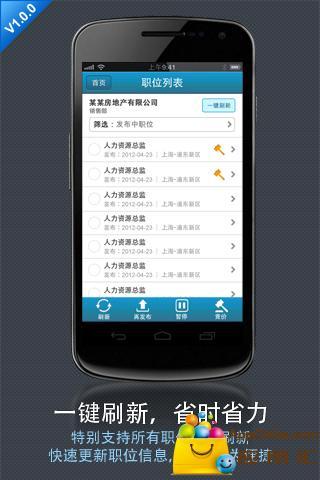Letv Le 1 Pro (樂視超級手機1 Pro / 樂1 Pro) 手機介紹- ePrice.HK