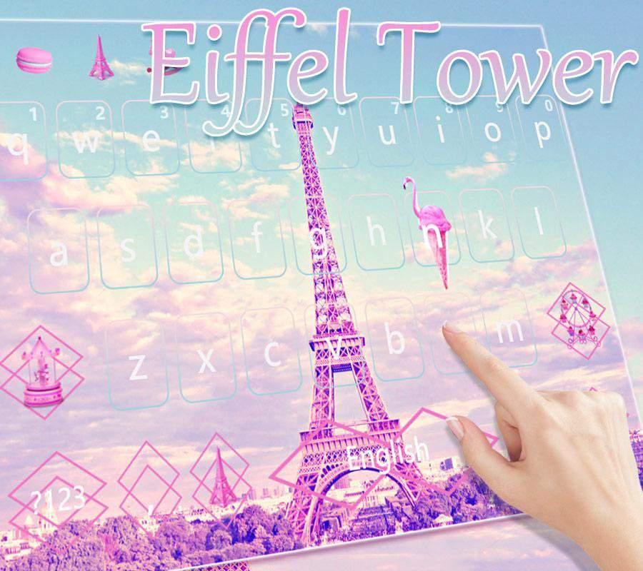 梦幻巴黎铁塔键盘主题 梦中巴黎