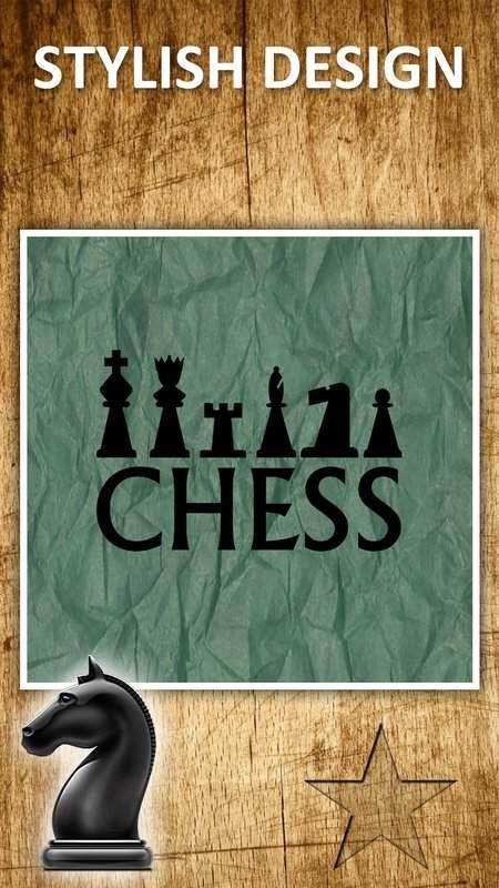 国际象棋的截图0