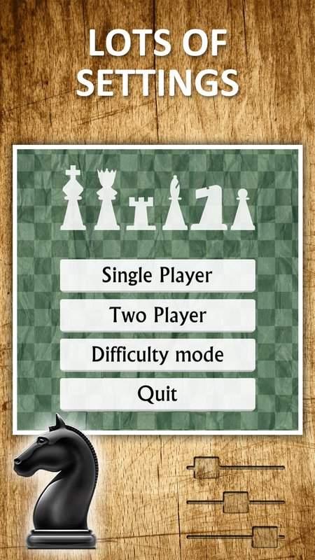 国际象棋的截图3
