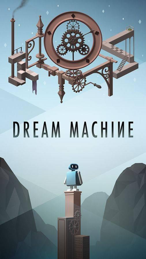 梦境机器截图0