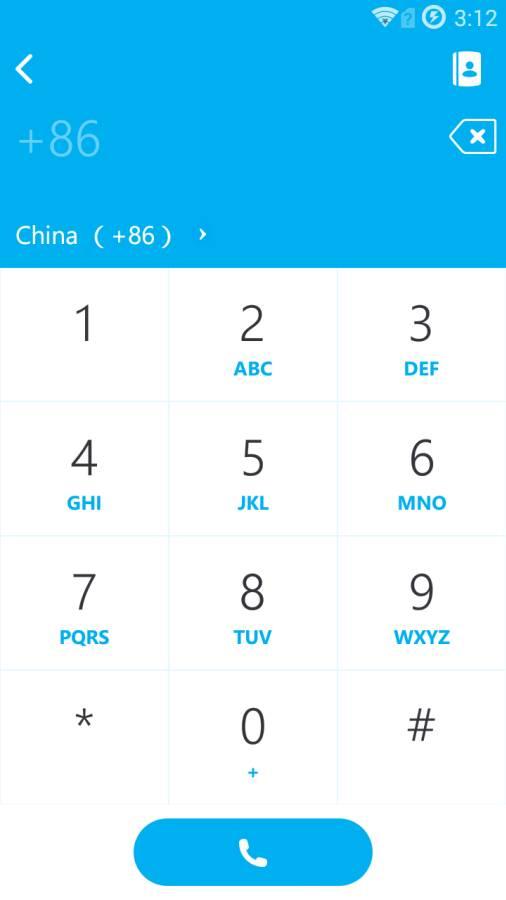 Skype截图0