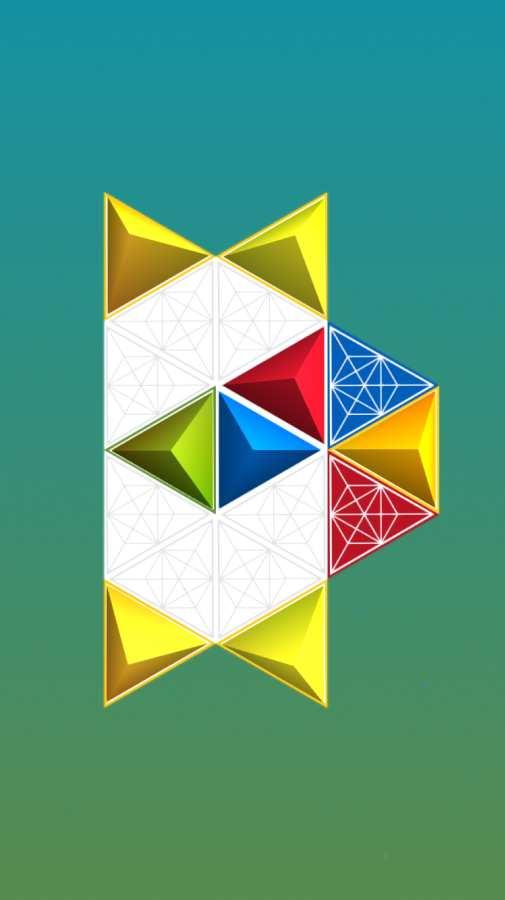 延间的三角体谜题截图0