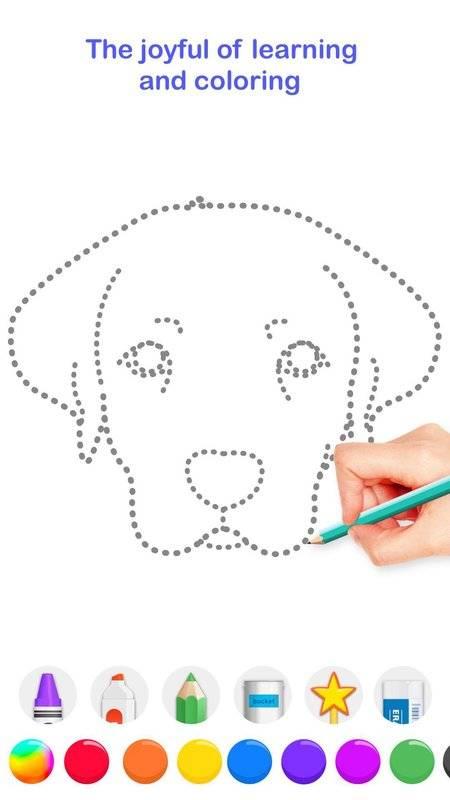 Draw Animal截图4