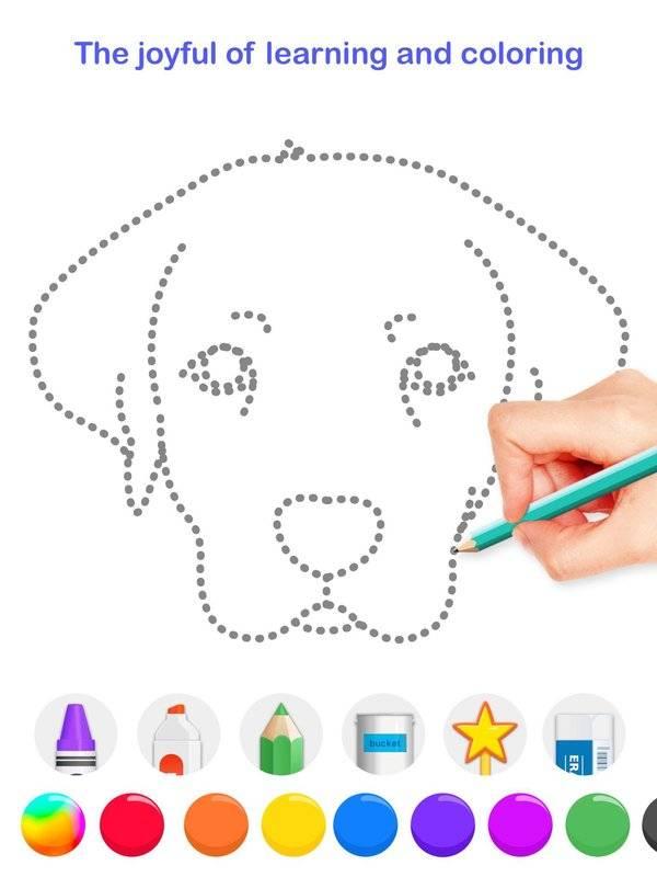 Draw Animal截图5