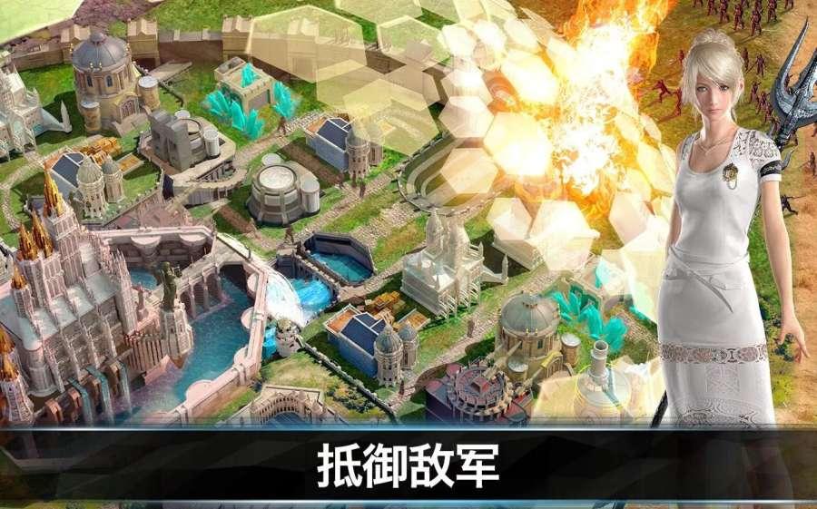 最终幻想15:新帝国截图3