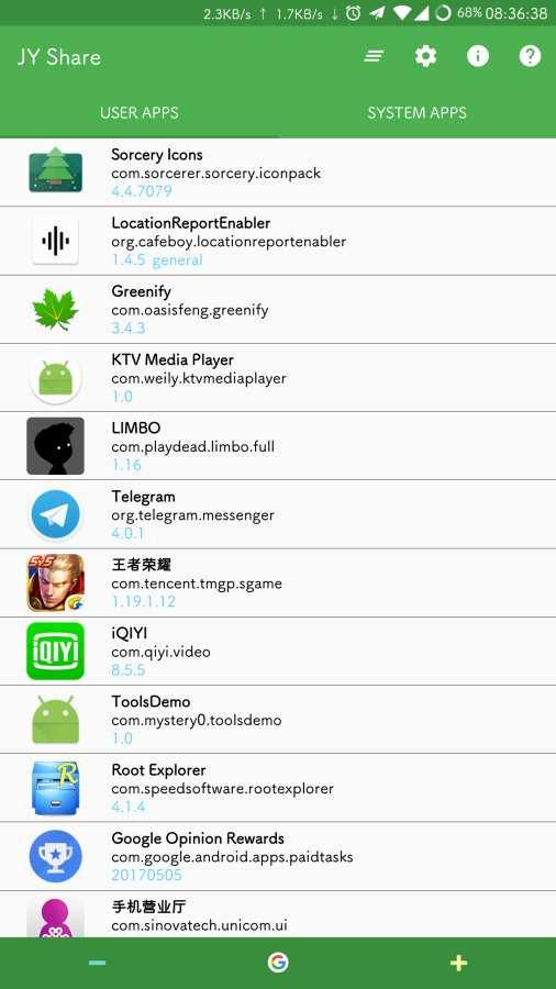 JY Share 更好的分享应用截图0