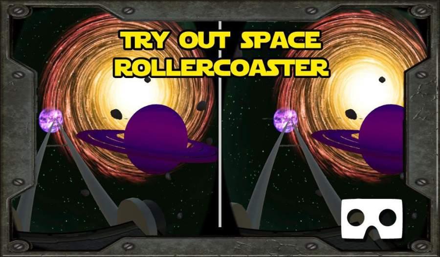 VR Solar System Roller Coaster截图3