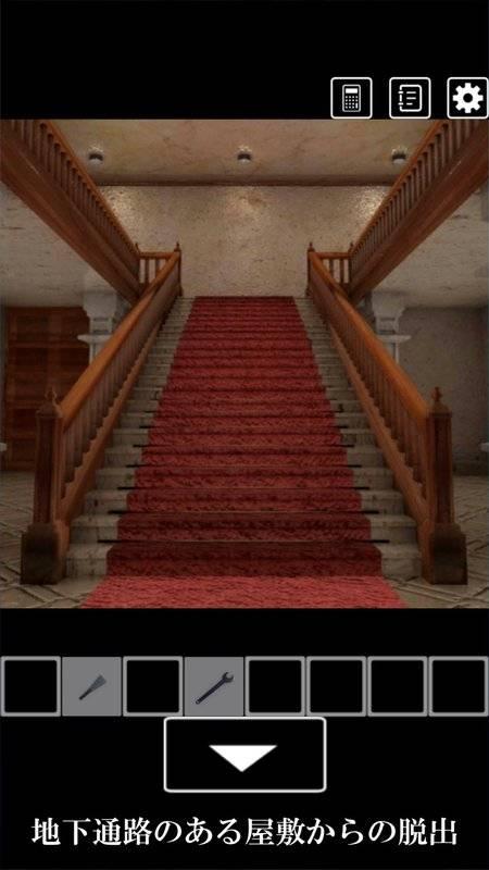 脱出ゲーム 地下通路のある屋敷からの脱出截图8