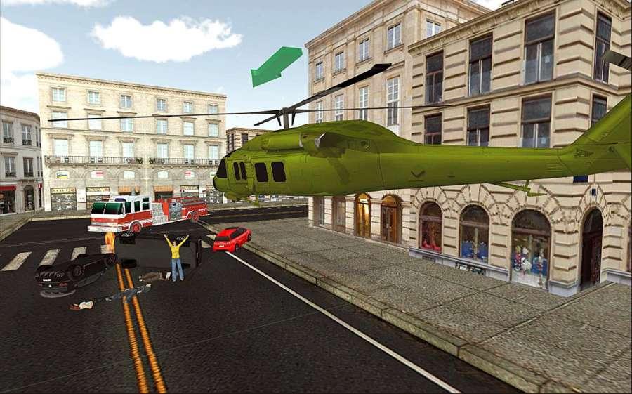 城市生存直升机辛截图1
