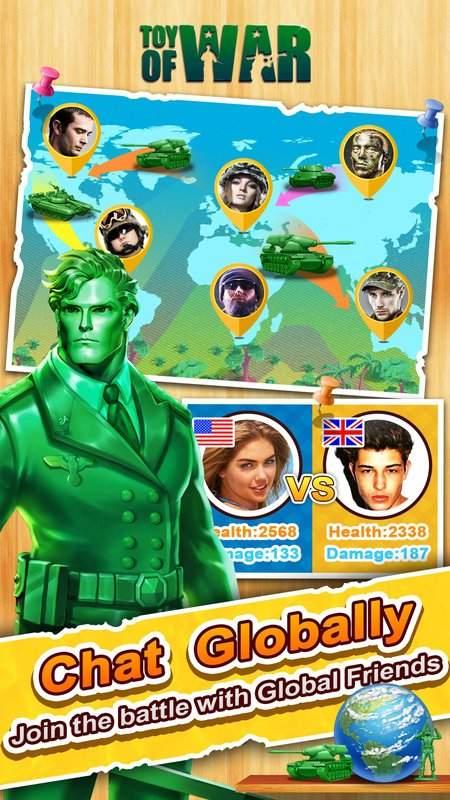 玩具战争截图1