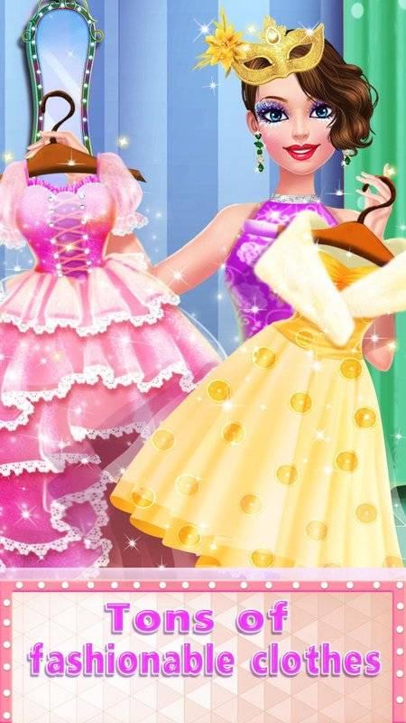 假面舞会 – 公主梦幻换装