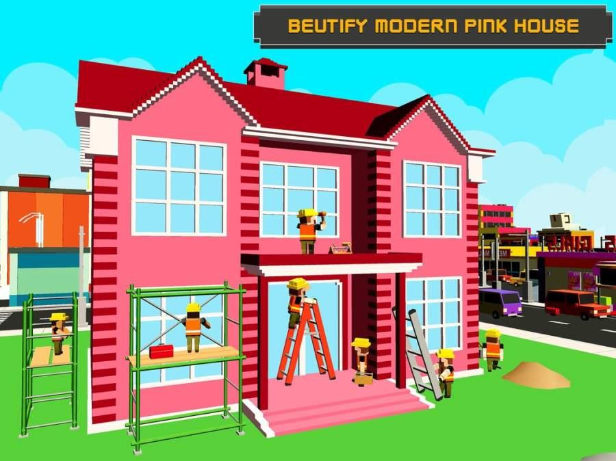粉红女孩房屋建设